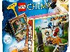 LEGO Chima - Chi Waterfall Game. Quantity