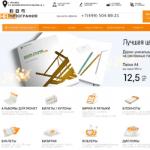 Типограф инфо – Типография HELEN — оперативная полиграфия в Москве, цифровая и офсетная печать