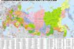 Карта россии печать а4 – | | | , ,