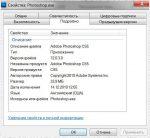 Фотошоп cs6 как менять язык – Как поменять язык в фотошопе cs6 на русский? — Компьютеры, электроника, интернет