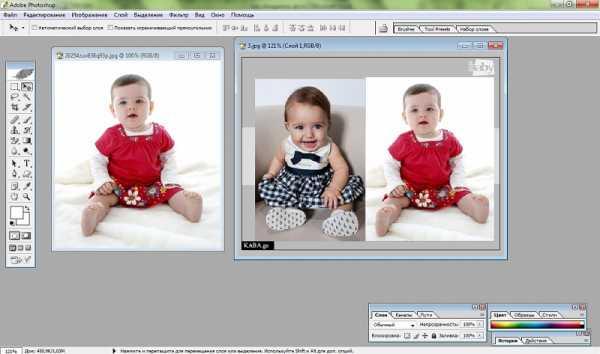 Как соединить два фото вместе