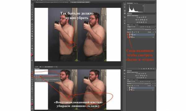 Редактор фото убрать живот для телефона