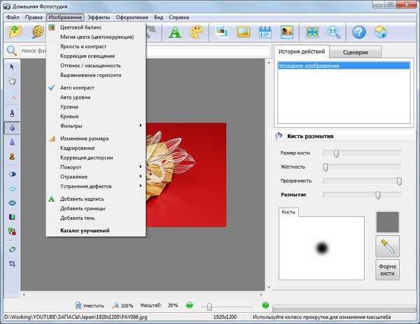 Открытка, как убрать надпись сайта на картинке