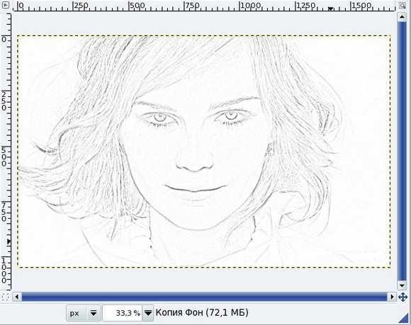 зря, потому перевод фотографии в рисунок карандашом другая
