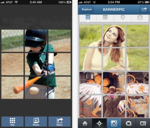 приложение делит фото на квадраты сожалению, подонков вокруг
