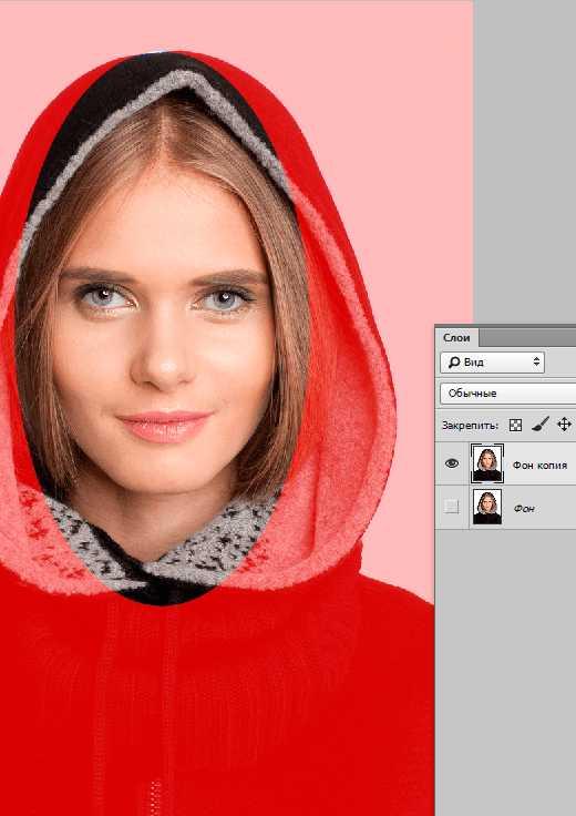 как сделать полупрозрачные края на фото ярче