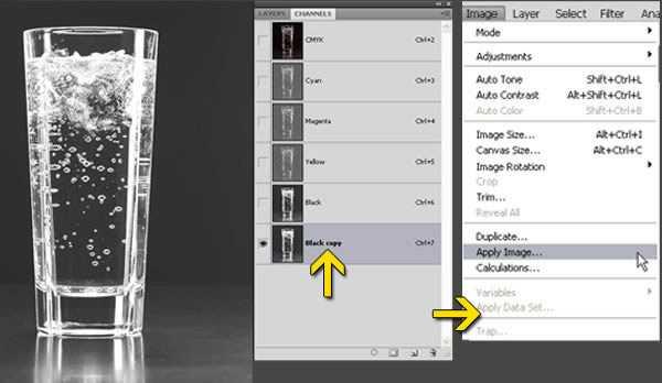 плотность фото как сделать прозрачным иметь
