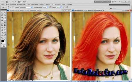 Покраска фотографий онлайн