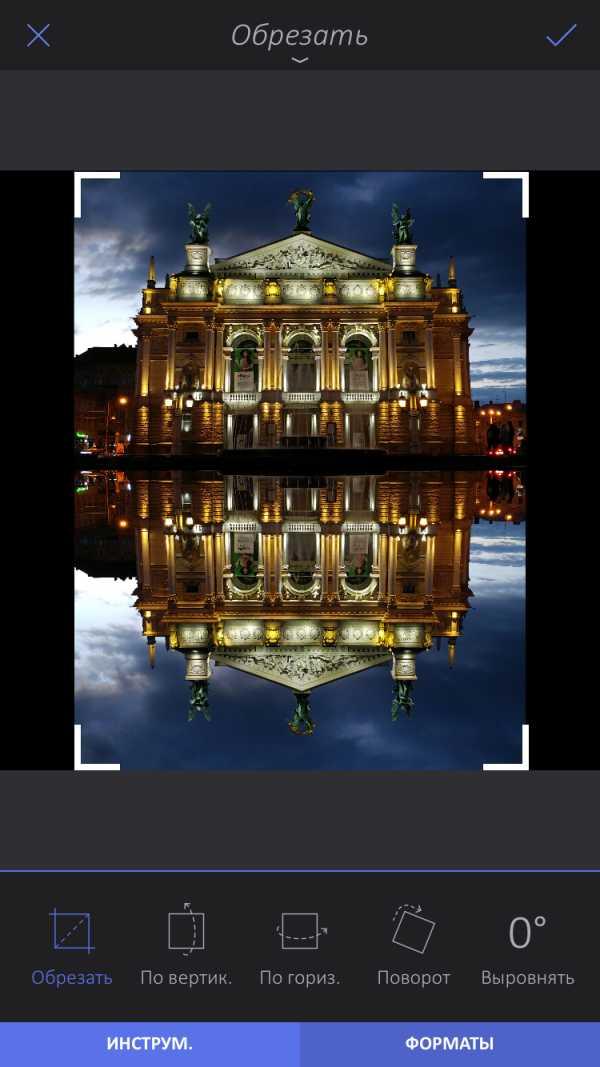 снимков, приложение на айфон отзеркалить фото пользу для меня