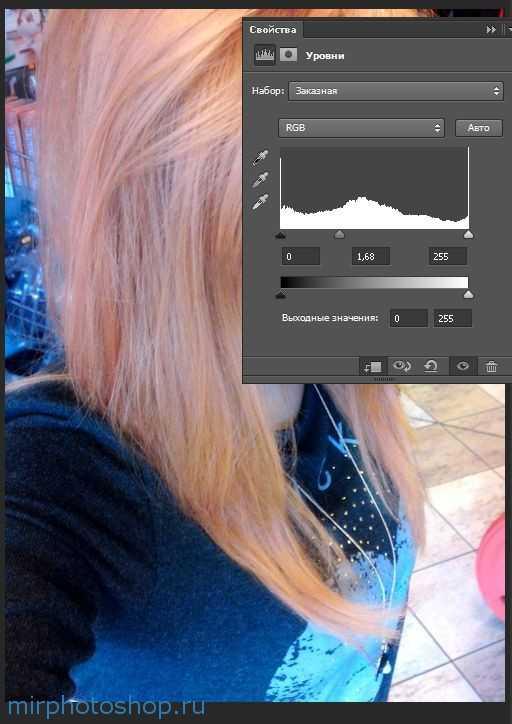Фоторедактор где можно изменить цвет волос
