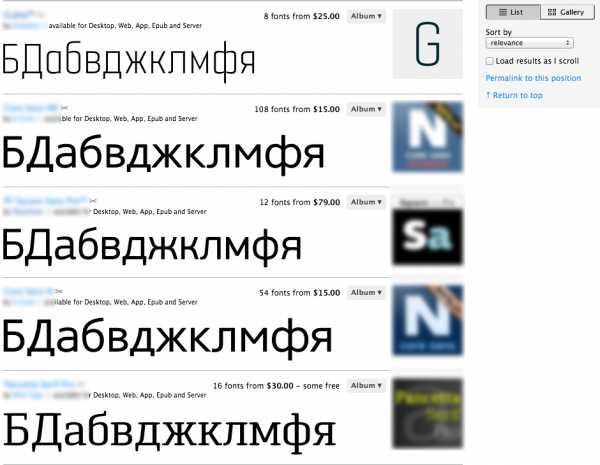 Определить шрифт по картинке расширение