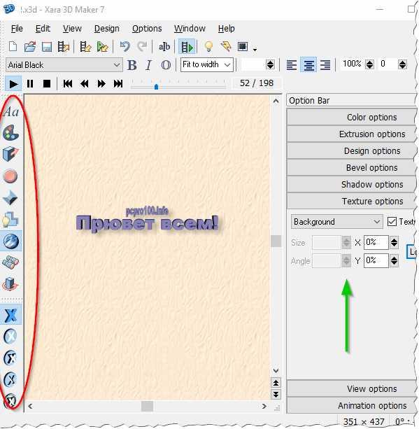 Нанести текст на фото онлайн красивый шрифт